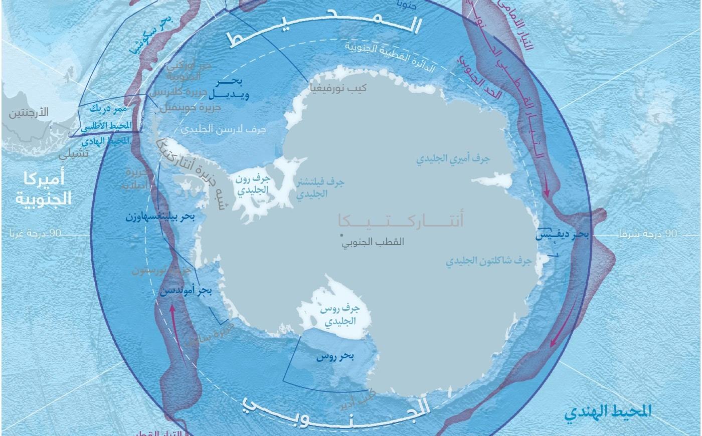المحيط المتجمد الجنوبي: خامس محيطات الأرض