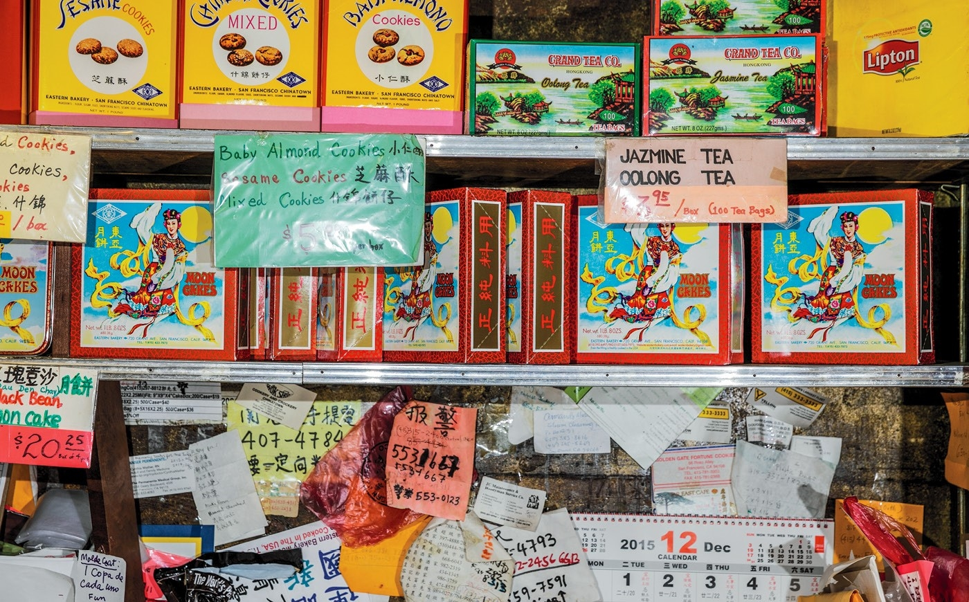 الأحياء الصينية.. تتغير