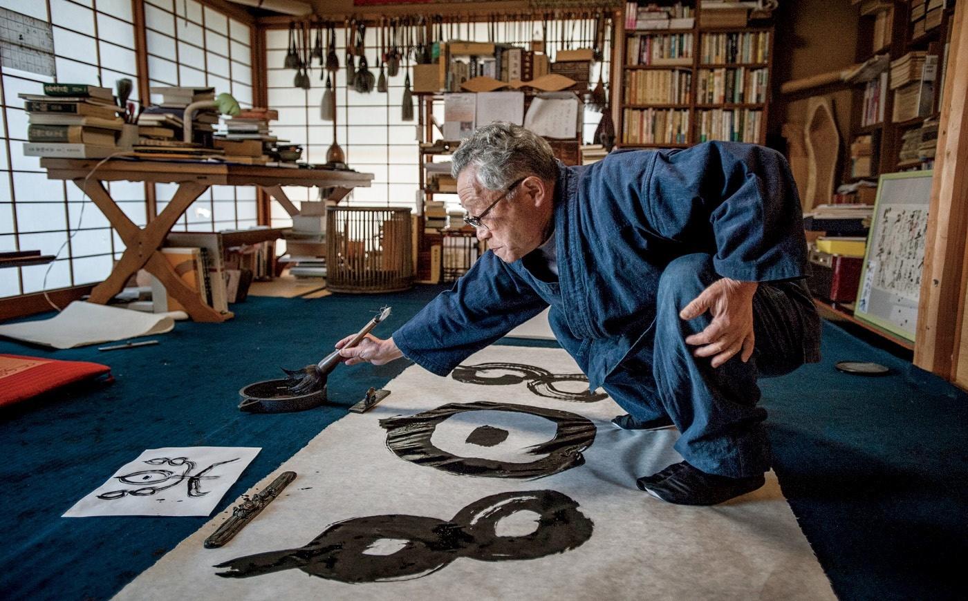واشي: شغف  اليابان العريق بالورق