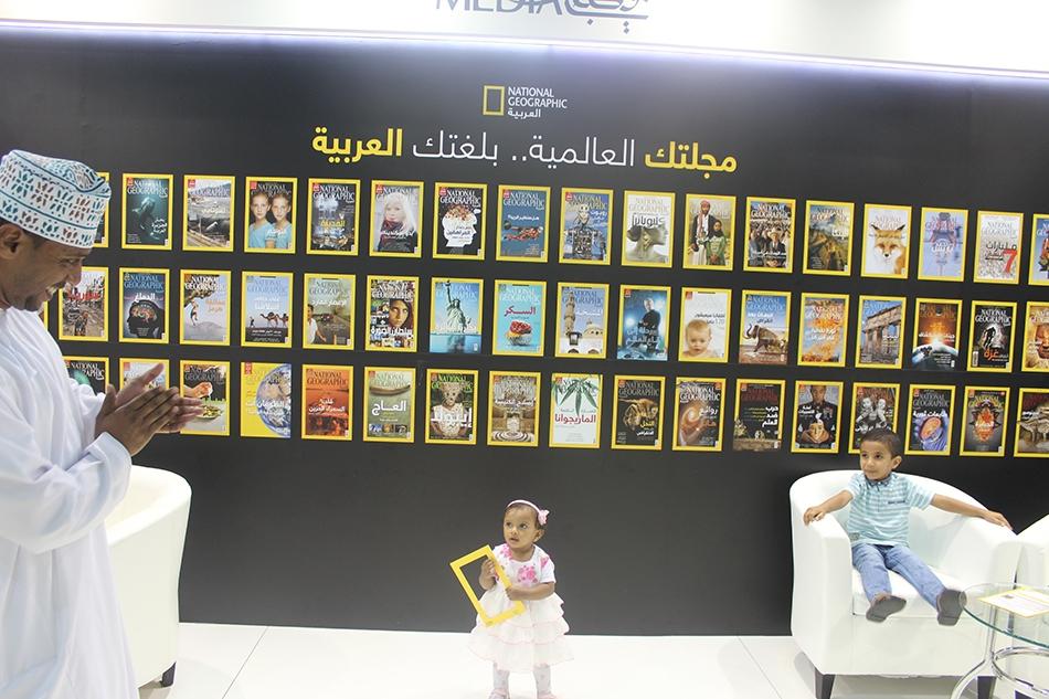 فعاليات معرض الكتاب العين للكتاب 2016