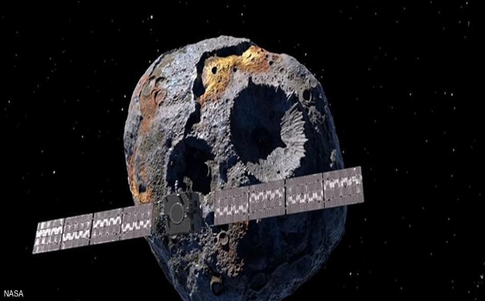 """وأطلقت """"ناسا"""" على الكويكب اسم """"سايكي 16″، ويتكون من معادن مختلفة أبرزها الحديد والنيكل وعدد من المعادن النادرة الأخرى، بما في ذلك الذهب والبلاتين والنحاس."""