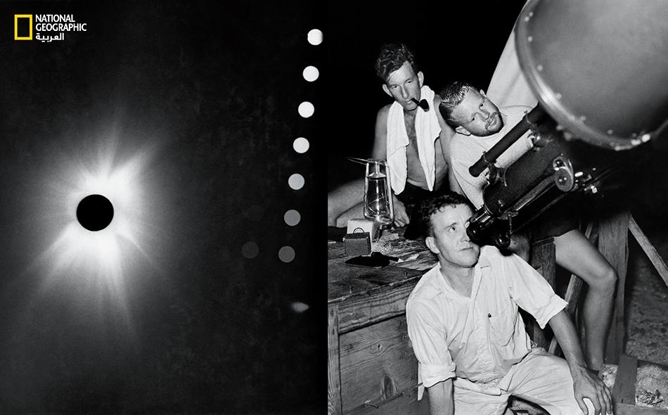 """في سبيل مراقبة الكسوف الكلي عام 1937، أقامت بعثة استكشافية أميركية مخيماً على أرض جزيرة """"كانتون"""" المقفرة. أثار حضور الفريق الأميركي إلى جانب منافس آخر، شدّ حبل حول هذه الجزيرة في المحيط الهادي التي وصفتها دورية """"كريستيان ساينس مونيتور"""" بالمكان المثالي..."""