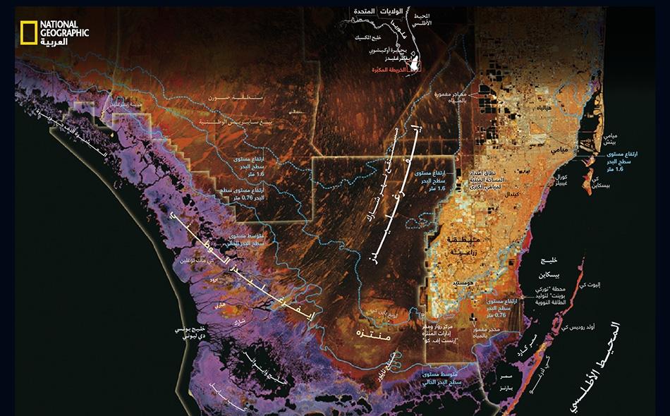 المناطق الحضرية والزراعية في ميامي الكبرى تمارس ضغطاً مباشراً على إيفرغليدز التي يكفل القانون حمايتها. في حين يُلحق التلوث الزراعي -ومصدره 80 كيلومتراً إلى الشمال- الضرر بالأراضي الرطبة.