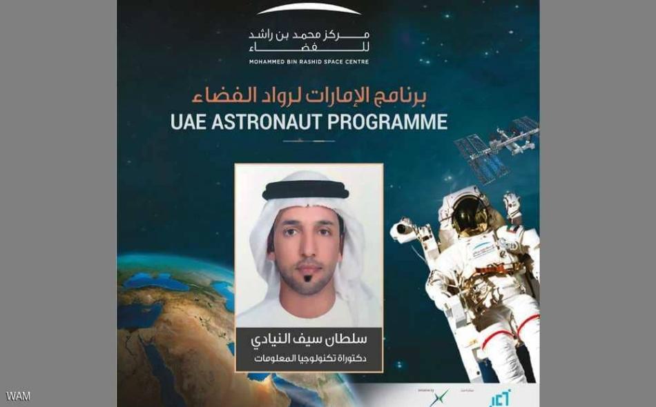 """أطلق """"مركز محمد بن راشد للفضاء"""" برنامج """"الإمارات لرواد الفضاء"""" في ديسمبر 2017، إذ فتح باب التسجيل الإلكتروني لكل من يجد في نفسه الكفاءة والجدارة كي يكون أول رائد فضاء إماراتي."""