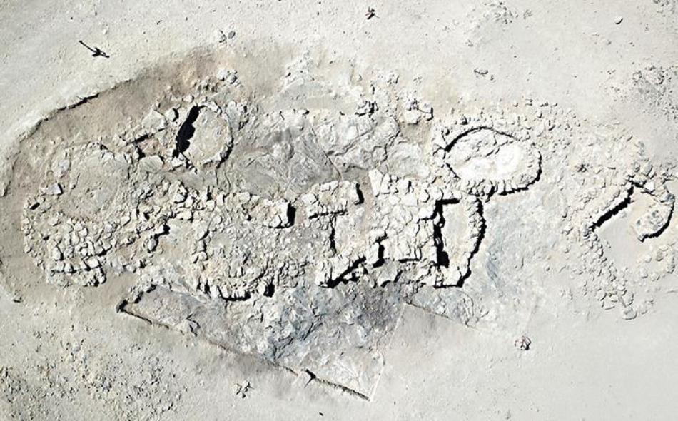 يستقر موقع الحفريات أعلى هضبة من الحجر الجيري الصخري في الجزء الجنوبي الغربي من الجزيرة، ويتكون الموقع من 7 تلال يبدو أنها بقايا انهيار هياكل صخرية من العصر الحجري الحديث.