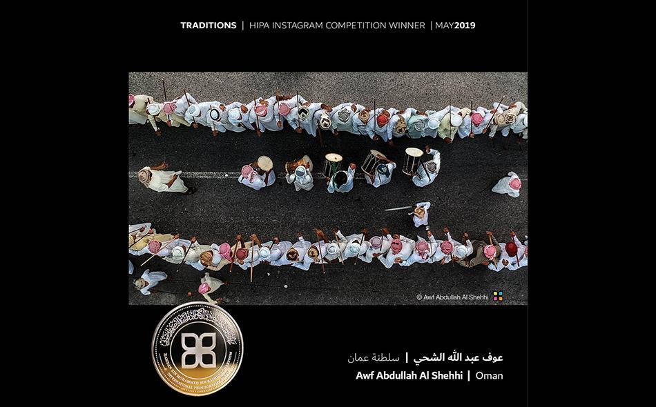 """جائزة """"حمدان بن محمد الدولية للتصوير"""" تعلن الفائزين بمسابقتي """"البحر"""" و""""التقاليد"""""""