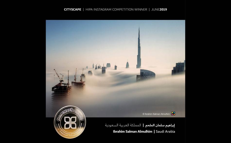 """معالم دبي تُزين صور الفائزين بمسابقة """"تصوير المدن"""""""