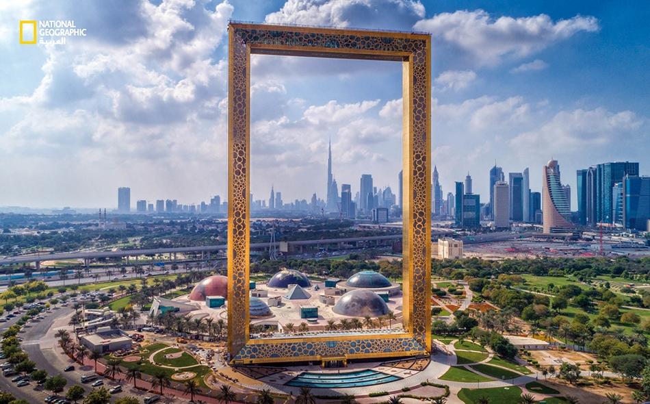 """يقع """"برواز دبي"""" (Dubai Frame) في حديقة """"زعبيل"""" التي يحدها """"شارع الشيخ راشد"""" من الشمال، و""""شارع الشيخ خليفة بن زايد"""" من الشمال الغربي، فيما يقطع جنوبَها """"شارع الشيخ زايد"""". افتُتحت الحديقة في عام 2005، وتمتد على مساحة 47 هكتارا."""