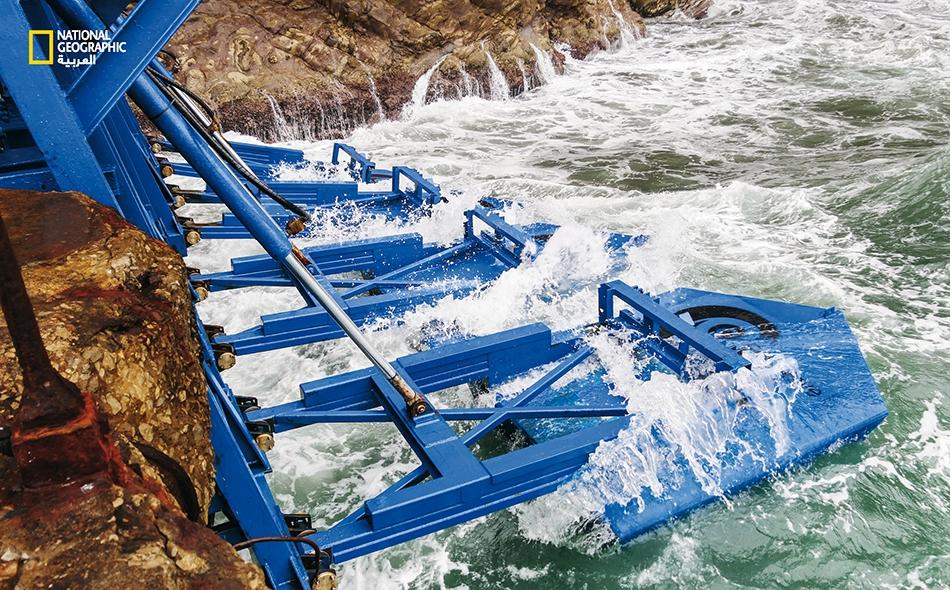 تسخير طاقة الأمواج